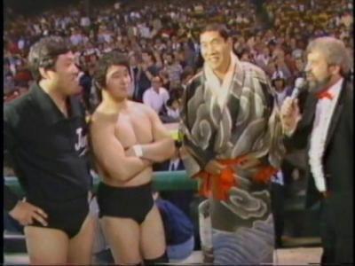 全日本プロレス1979年特集4タイ...